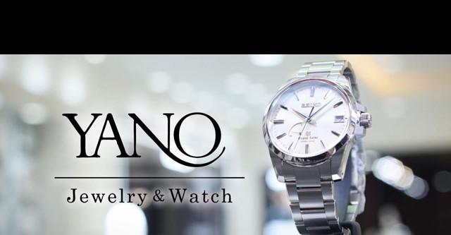 大阪市駒川中野駅近くで時計・宝石・メガネをお探しなら矢野時計店へおまかせ下さい。