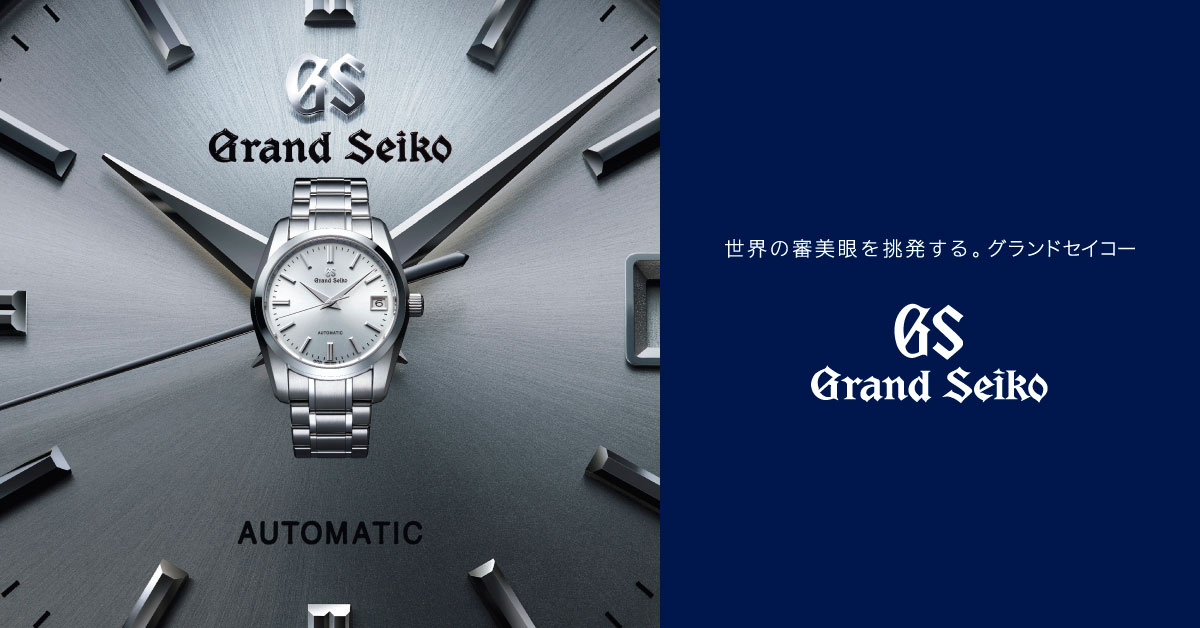 7d21ea4507 クレドール / グランドセイコーフェア 開催中! | 大阪で腕時計 ...